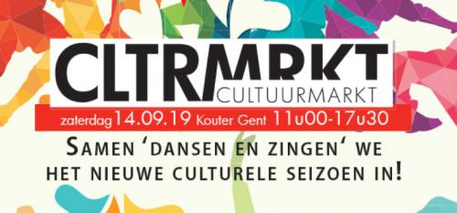 Cultuurmarkt